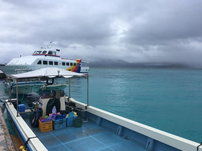 雨模様の島